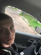 Egor, 21, Russia, Taldom