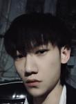 小林同学, 24, Pingxiang
