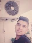 james frank, 20  , Mosul