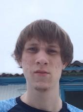 Andrey, 20, Russia, Budennovsk