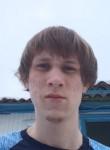 Andrey, 20  , Budennovsk
