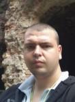 Vitya, 29, Rivne