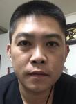 志峰, 39  , Taichung