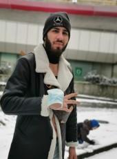 Hasan, 21, Germany, Ludwigshafen am Rhein