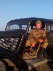 Евгений, 32, Україна, Дніпродзержинськ
