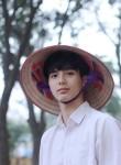 vinh, 40  , Ho Chi Minh City