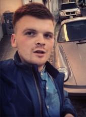 Dіnіs, 21, Ukraine, Vinnytsya