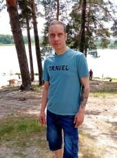 Vladimir, 35, Russia, Dzerzhinsk