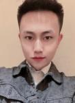 Tanbai, 23, Beijing