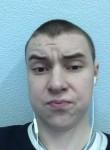 Anton, 26, Orsk