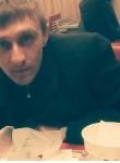 дима, 28 лет, Москва