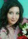 Alisa, 29  , Nizhniy Tagil