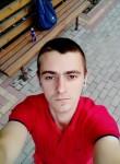 Знакомства Дніпропетровськ: Сергей, 22
