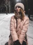 Erika, 21, Chernihiv