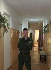 Sergey, 28, Russia, Novokuznetsk