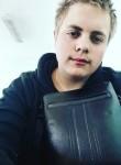 Игорь, 20 лет, Барнаул