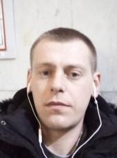 Ruslan, 23, Russia, Moscow