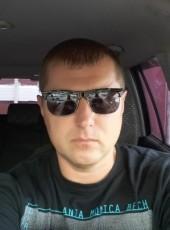 Andrey, 41, Russia, Balashikha