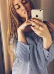 Valeriya, 24, Lipetsk