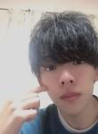 みん, 19, Tokyo