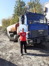 Dmitriy, 37, Russia, Podolsk
