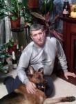 Алекс, 50 лет, Красноярск