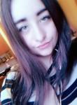 Маша, 18 лет, Вінниця