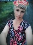 Лена, 28 лет, Черногорск