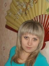 Vlada, 31, Russia, Irkutsk