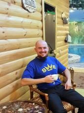 Roman, 33, Russia, Kemerovo