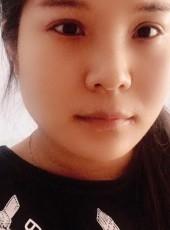胡艳丽98, 32, China, Ulanhot