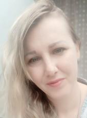Lesya, 37, Ukraine, Mykolayiv
