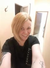 Liza, 38, Russia, Stupino