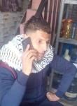 امجد, 18  , Amman