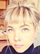 Nadezhda, 34, Russia, Yekaterinburg