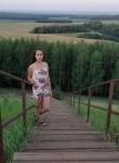 Ilmira Shakirova, 23  , Aznakayevo