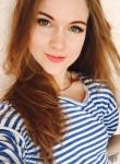 Знакомства Санкт-Петербург: Мария, 25