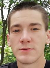 Jakub, 30, Czech Republic, Ceska Lipa