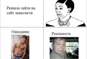 Ruslan, 44 - Miscellaneous