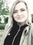 Ulyana, 25  , Mikhaylovsk (Stavropol)