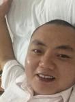 寻固定朋友, 33, Dongguan