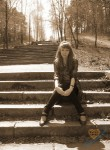 Lena, 31, Khanty-Mansiysk