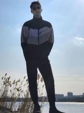 korich, 20, Ukraine, Kharkiv