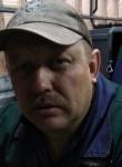 Валерий, 49 лет, Кременчук