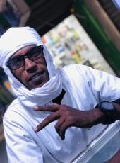 chico, 25, Mauritania, Nouadhibou