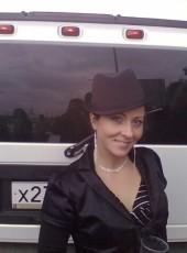 Анна, 35, Россия, Москва