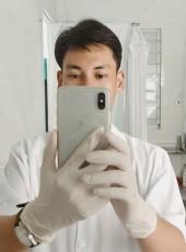 Ngọc nhân, 27, Vietnam, Soc Trang