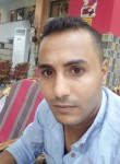 tito, 26  , Al Jizah