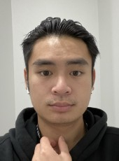 Henry, 20, Canada, Vancouver