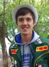 Ruslan, 25, Russia, Tobolsk